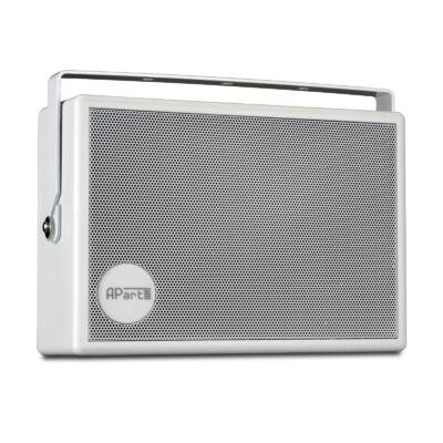 Apart SMB6-W 100V-os fali hangfal, fehér, fali konzollal