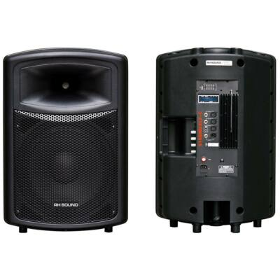 RH Sound S15QMUXLF-C aktív hangfal